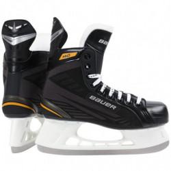 Bauer Supreme 140 hockey ice skates - Youth