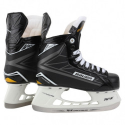 Bauer Supreme S150 hockey ice skates - Junior
