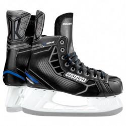 Bauer Nexus N5000 Hockey ice skates - Junior