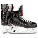 Bauer Vapor X600 Senior hockey ice skates - '17 Model