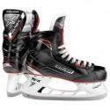 Bauer Vapor X500 Junior hockey ice skates - '17 Model