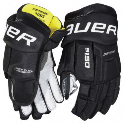 Bauer Supreme 150 Senior Hockey gloves - '17 Model