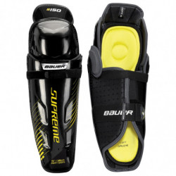 Bauer Supreme 150 Junior hockey shin guards - '17 Model