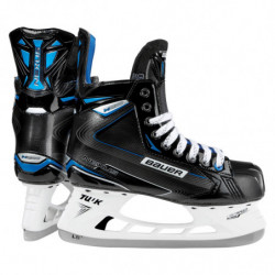 Bauer Nexus N2900 Senior hockey ice skates - '18 Model