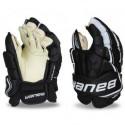 Bauer Vapor 1X  LITE PRO Senior hockey gloves - '18 Model