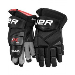 Bauer Vapor 1X  LITE PRO Junior hockey gloves - '18 Model