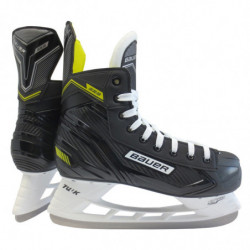 Bauer Supreme S23 Senior hockey ice skates - '18 Model